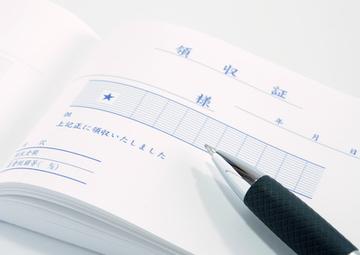 宛名や但し書きはどうすれば?領収書を書くときに知っておきたい8つの基本ルール