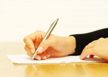 もしもの時のために覚えておきたい手書きの請求書の書き方まとめ