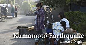 Kumamoto Earthquake Uneasy Night