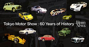 Tokyo Motor Show : 60 Years of History