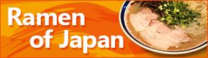 ramen of japan
