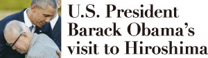 U.S. President Barack Obama's visit to Hiroshima