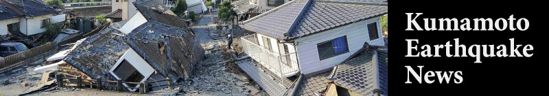 Kumamoto Earthquake News