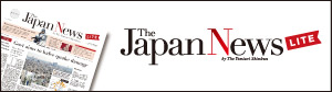 The Japan News LITE