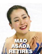 Mao Asada retires: Her history and determination