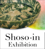 Shoso-in Exhibition