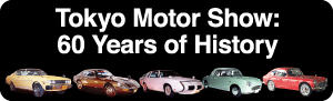 Tokyo Motor Show: 60 Years of History