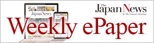 JN weekly