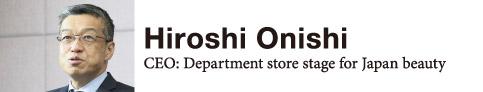Hiroshi Onishi