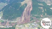 Large landslide occurs after quakes in Kumamoto Pref.