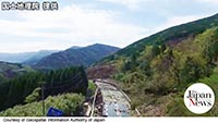 A drone shows a landslide-hit area in Kumamoto Prefecture
