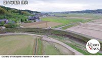 A drone captures traces of fault movement in Kumamoto Prefecture