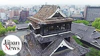 A drone films the damaged Kumamoto Castle