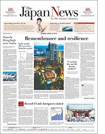 The Japan News