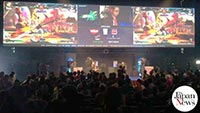 Game on in Tokyo as esports battle has its 'homecoming'