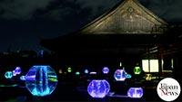 Aquatic art show begins at Kyoto's Nijojo castle