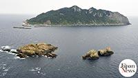 Okinoshima joins World Heritage sites