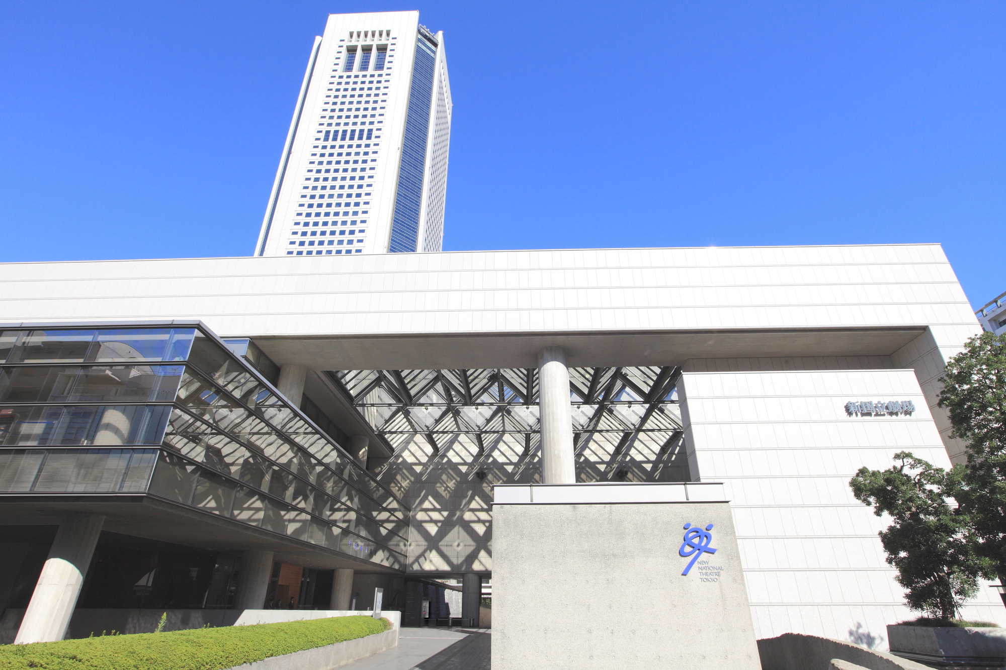New National Theater, Tokyo Entrance