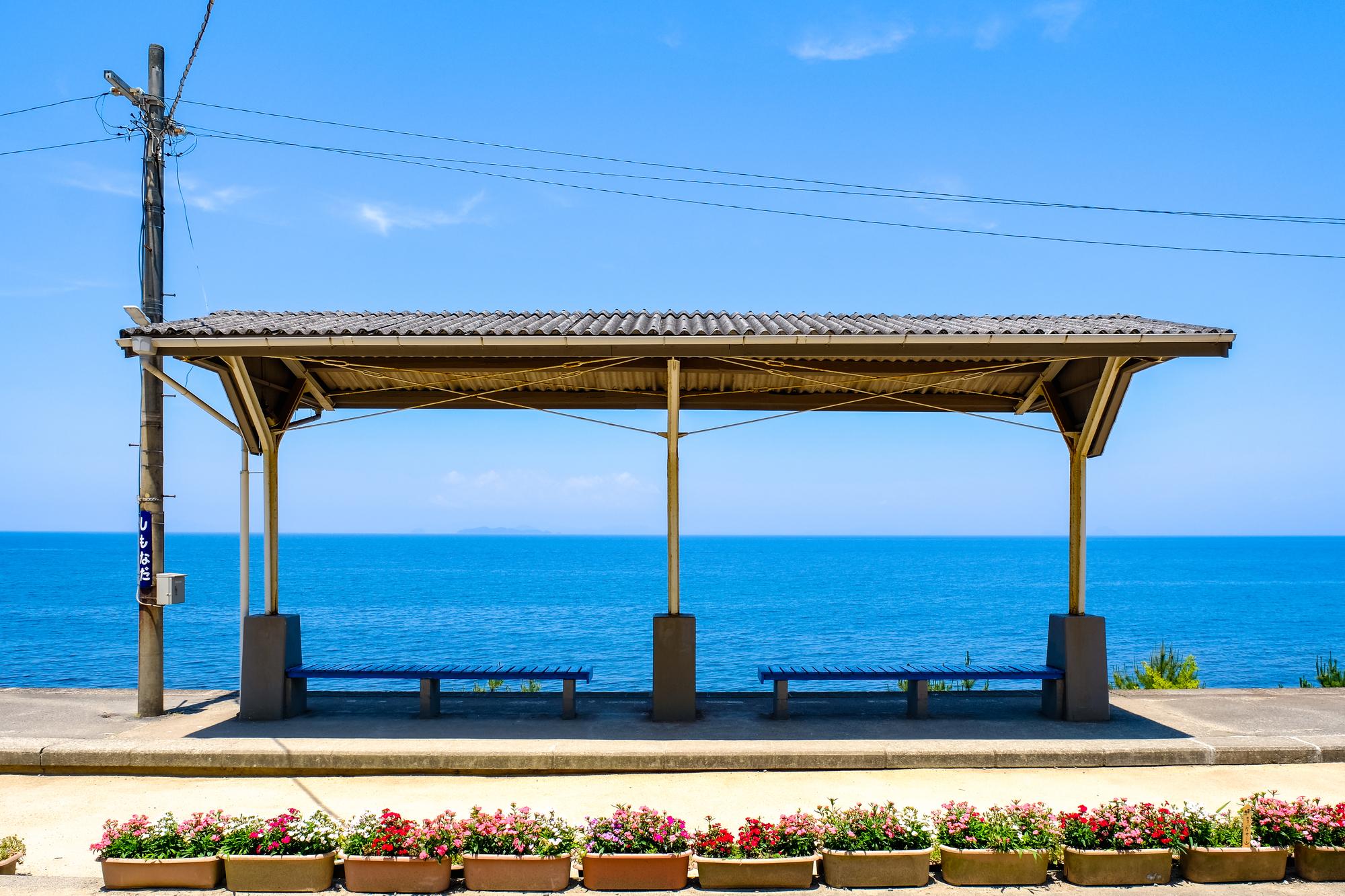 Shimonada Station and the Seto Inland Sea
