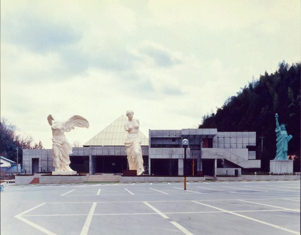 Japon Louvre Sculpture Museum exterior