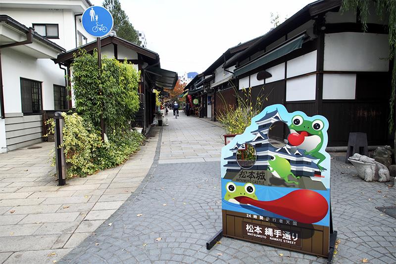 Nawate-dori Main Street