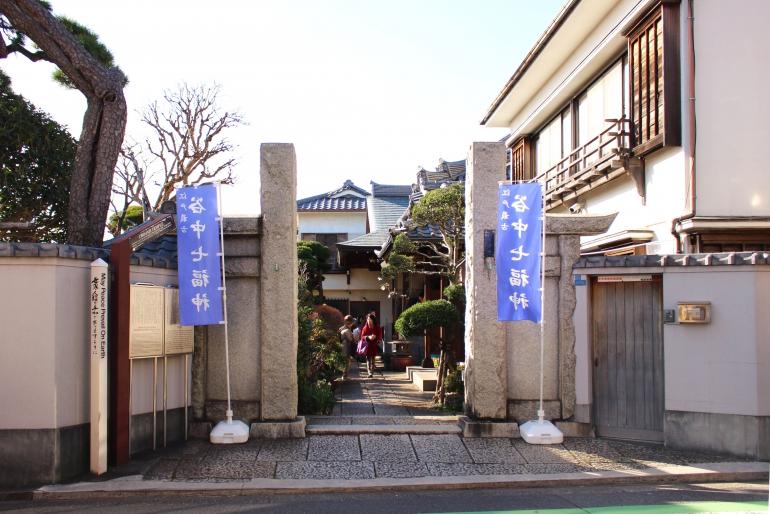 Choanji Entrance