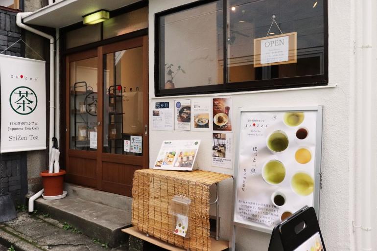 ShiZen Tea exterior