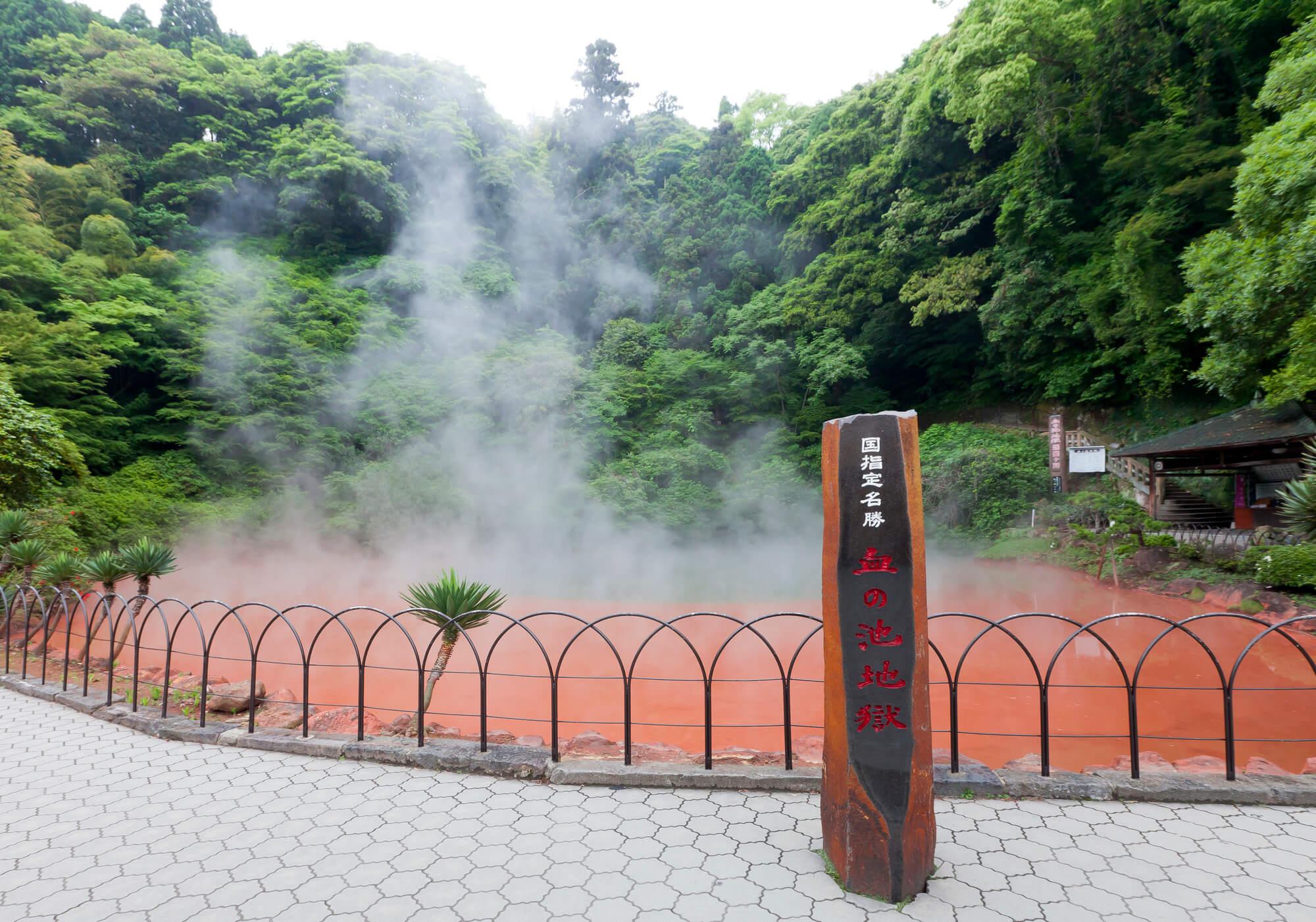 Red hot spring and a Chi-no-ike Jigoku written sign