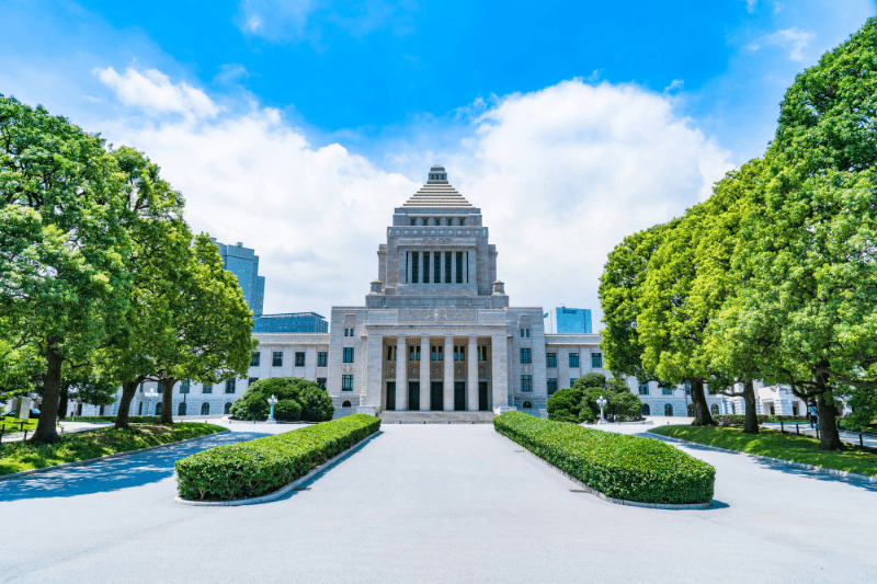 National Diet Building front view exterior