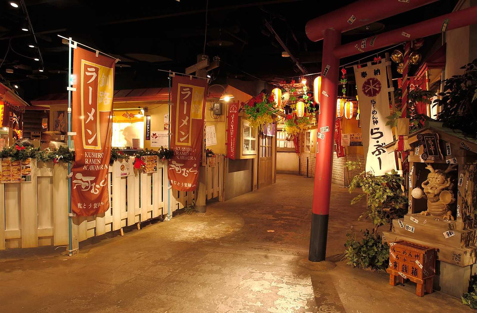 Ramen Street at Sapporo Ramen Republic