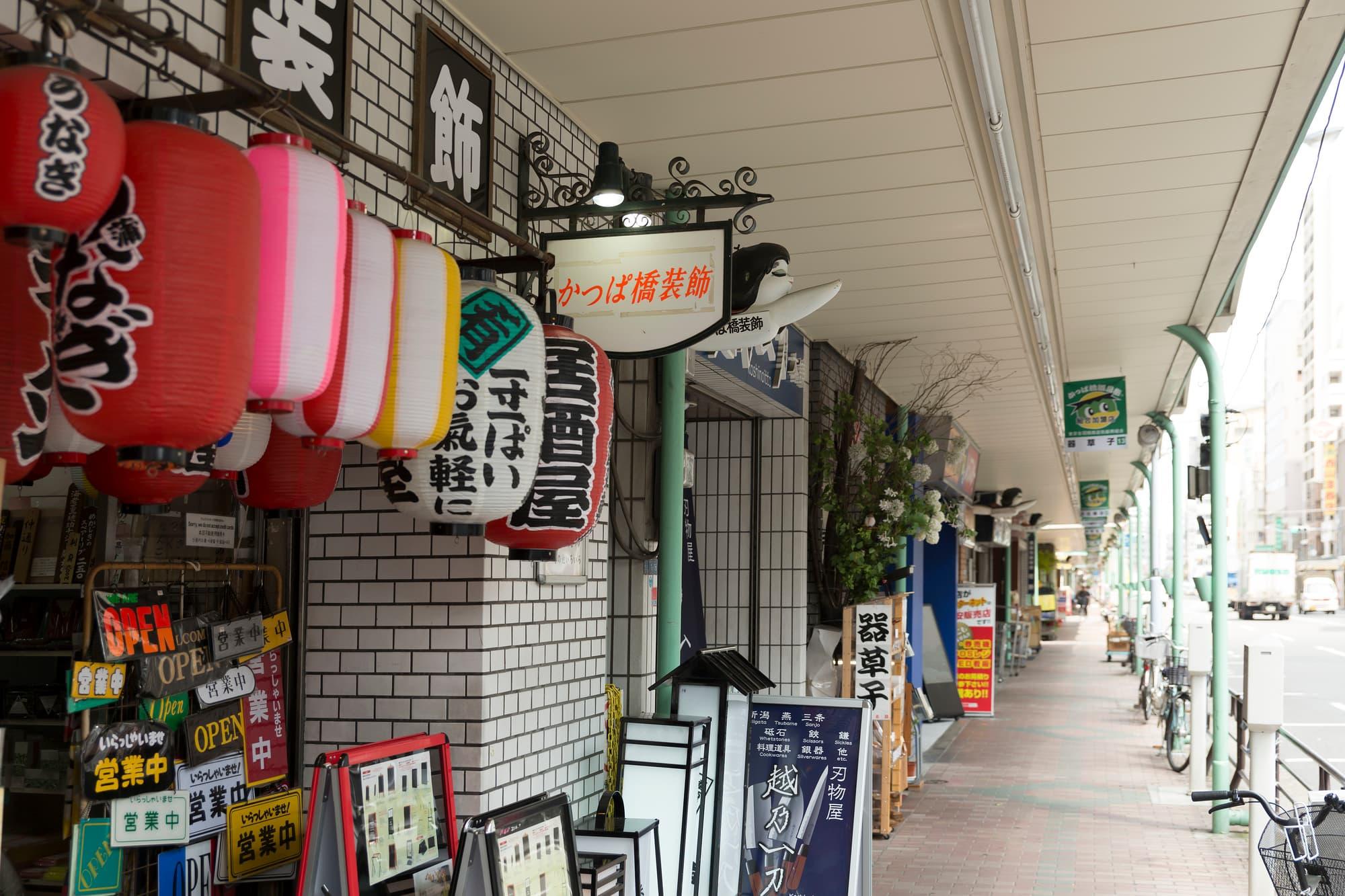Kappabashi Dori Rue de la Cuisine Asakusa