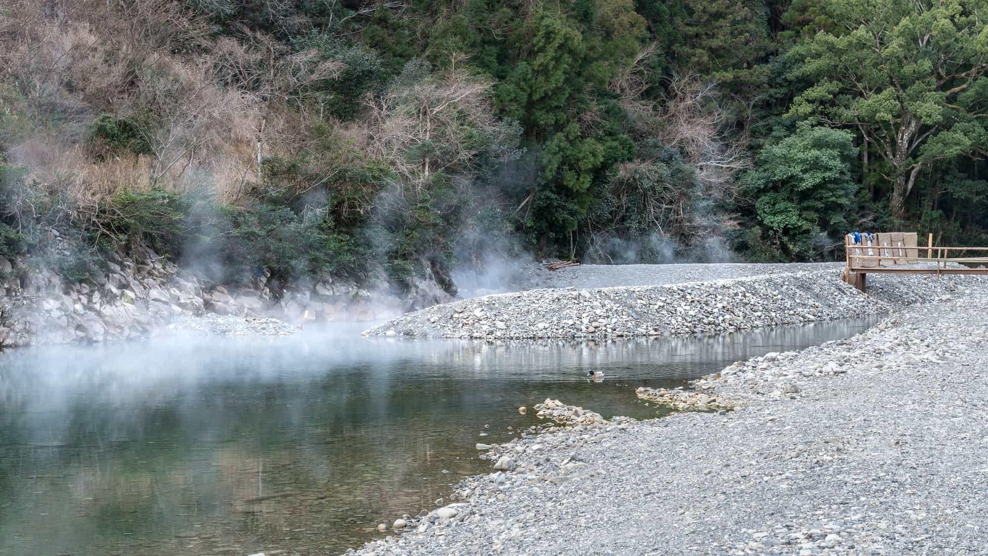 Kawayu Onsen's steamy bath