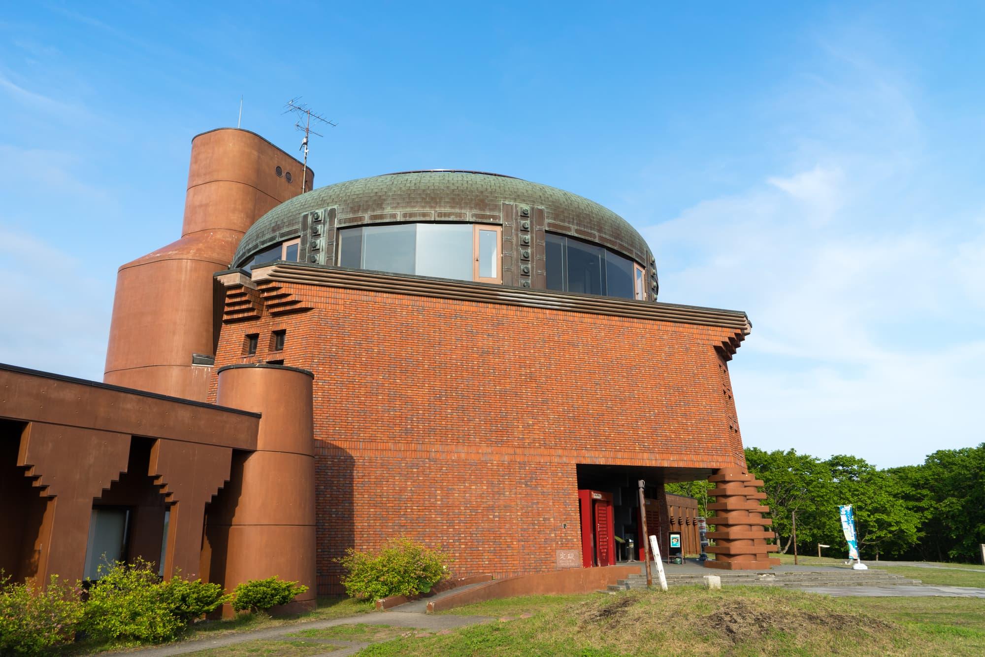 Exterior of Kushiro Marsh Observatory