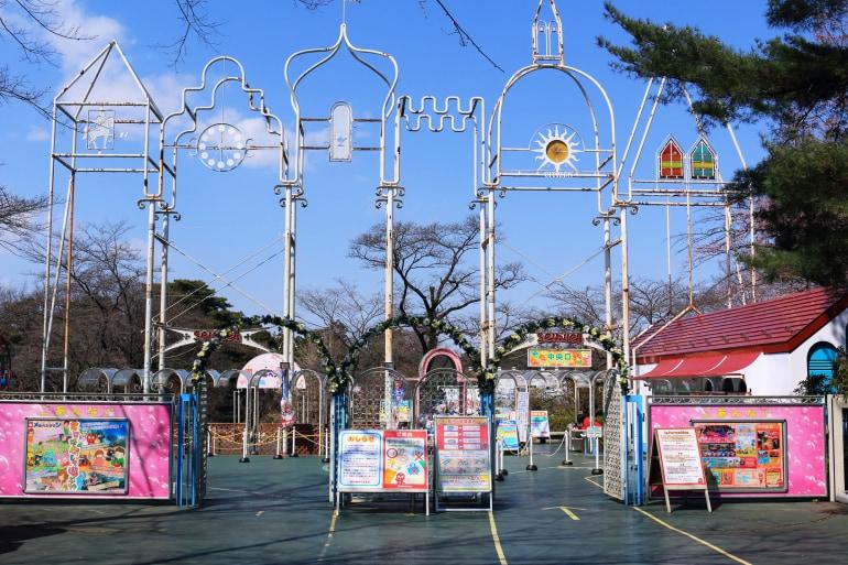 Seibu-en Amusement Park