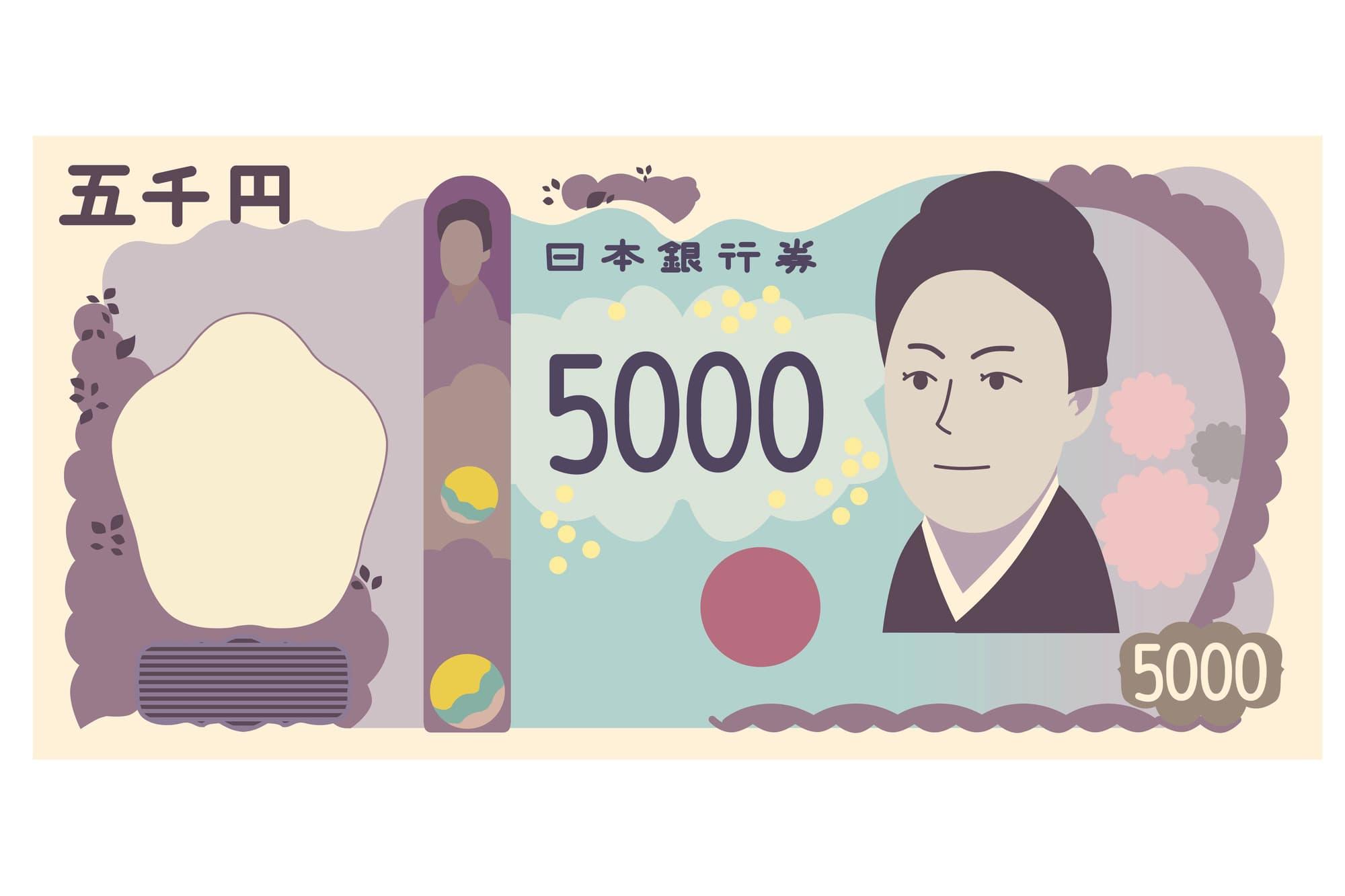 の 新しい 人物 お札 新しい1万円札の人物 「渋沢栄一」とは?令和に紙幣刷新