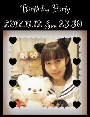【祝】11/12(日)haruka⭐︎=ちゃんお誕生日パーチャ!