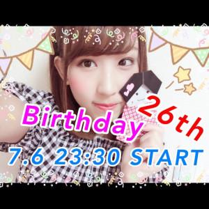 【祝】7/6(金)Shioriちゃんお誕生日パーティー