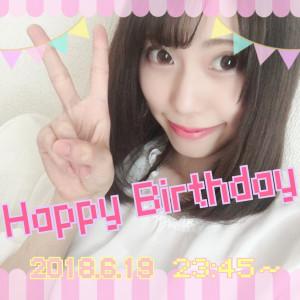 【祝】1/8(月・祝)ココ*゚ちゃんお誕生日パーチャ!