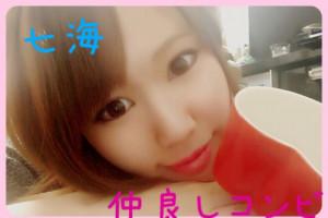 【祝】4/27(金)♡♡七海♡♡ちゃんお誕生日DS開催!!