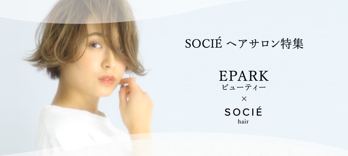 socie