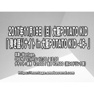 0923c2eb 99a9 443a 808d ea8b58079d6c thumbnail l