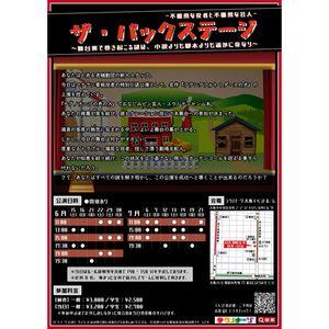 1f7bd496 dfb8 40df 80fb f7246453a5b3 thumbnail l