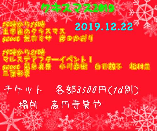 246c4445 c055 41fd b161 1244f299cef1