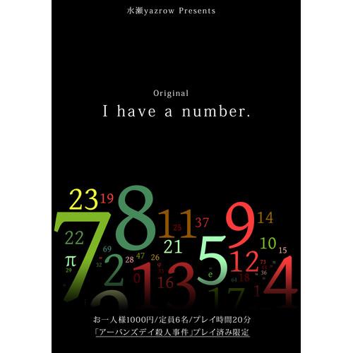 32560c2d 4c42 4fc3 b08b 00ae997ec46d