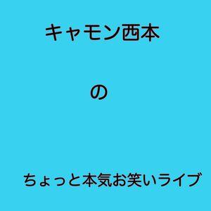 9c7f4c16 07cb 4df6 a9bf adf87bfe266e thumbnail l