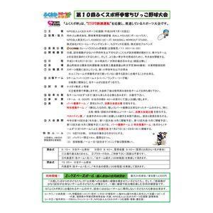 9ec226eb e836 4f6a 8ff8 7d80d6c55942 thumbnail l