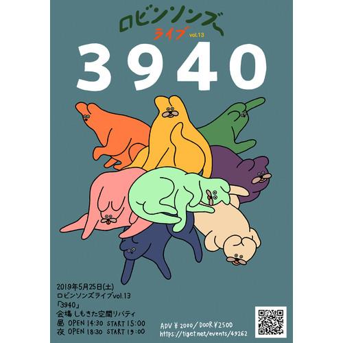 B2f663f1 8cff 4d99 bd5c 4e1d7b6bfa53