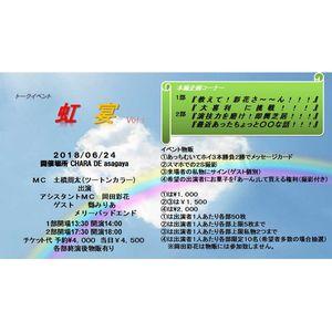 B5010d1c fd3f 422e 914b d0e8915810a9 thumbnail l