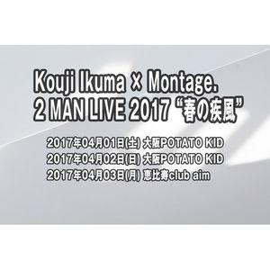 C5e4abf5 1390 4c66 a4e4 b706cb65e151 thumbnail l
