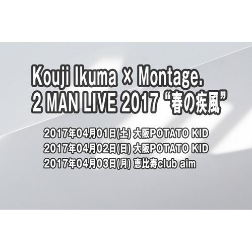 Cf0af665 e893 4ac3 995e 414dbb88f14e
